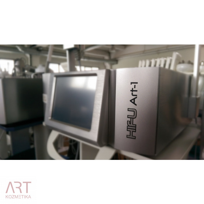 HIFU - High Intensity Focused Ultrasound     HIFU Art 1
